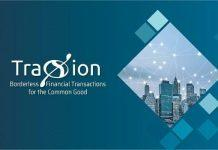 traxion ICO news logo
